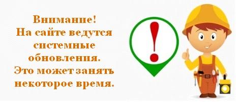 Детский сад № 153 общеразвивающего вида, г.Барнаул
